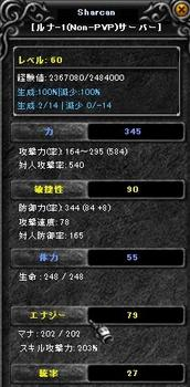 Screen(03_31-00_16)-0008.jpg