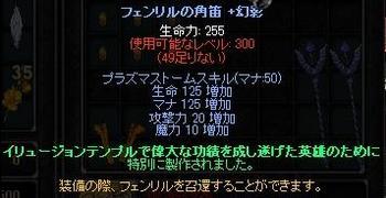 Screen(04_04-00_09)-0000.jpg