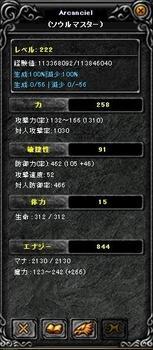 Screen(07_02-01_27)-0011.jpg