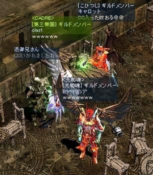 Screen(07_05-01_35)-0010.jpg