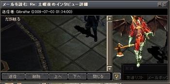 Screen(07_12-02_26)-0001.jpg