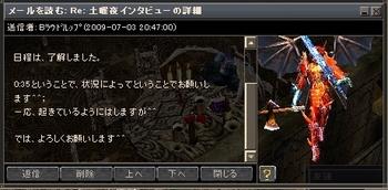 Screen(07_12-03_01)-0000.jpg