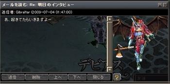 Screen(07_12-03_15)-0001.jpg