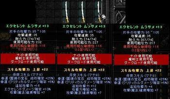 Screen(07_13-01_05)-0002.jpg