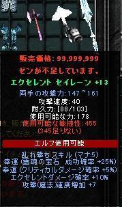 Screen(07_14-02_44)-0000.jpg