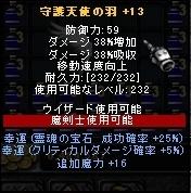 Screen(07_20-19_46)-0001.jpg