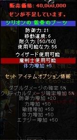 Screen(07_23-22_11)-0000.jpg