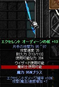 Screen(12_08-21_49)-0000.jpg